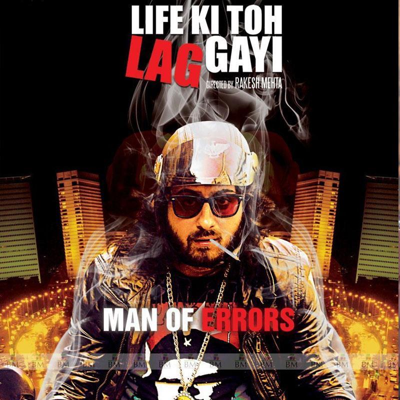 https://www.indiantelevision.com/sites/default/files/styles/smartcrop_800x800/public/images/tv-images/2018/01/30/Life-Ki-Toh-Lag-Gayi.jpg?itok=dlRBpokD
