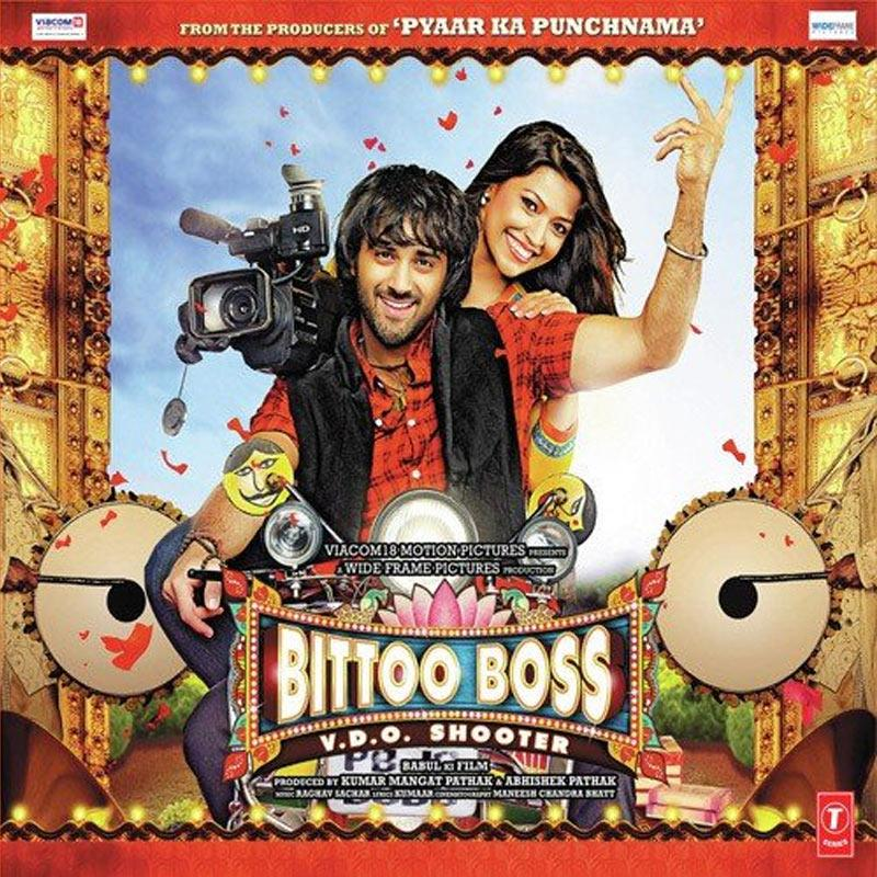 http://www.indiantelevision.com/sites/default/files/styles/smartcrop_800x800/public/images/tv-images/2018/02/06/Bittoo-Boss.jpg?itok=UHYFCB-A