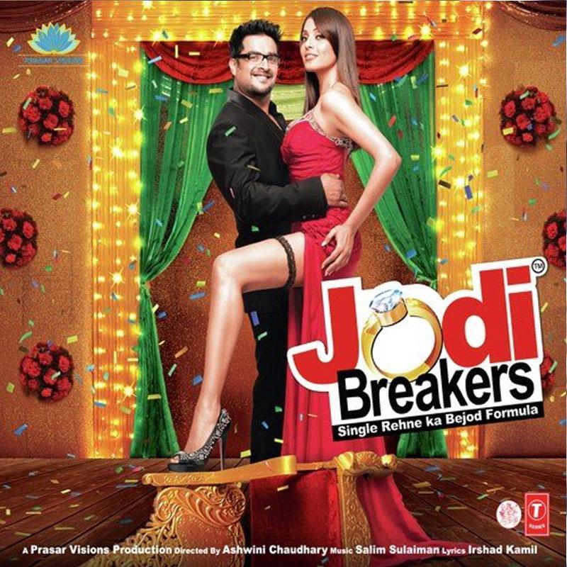 http://www.indiantelevision.com/sites/default/files/styles/smartcrop_800x800/public/images/tv-images/2018/02/07/Jodi-Breakers.jpg?itok=0_56FlrM