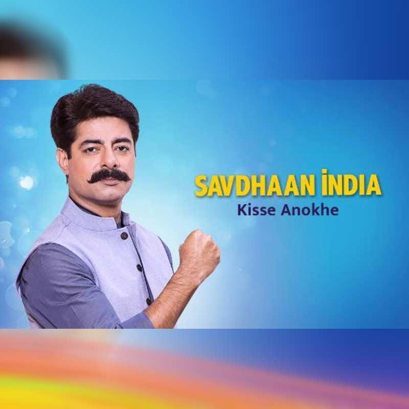 Savdhaan India' axed overnight by Star Bharat | Indian Television
