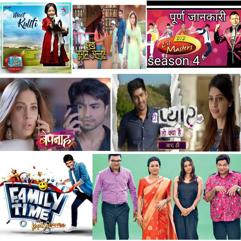 http://www.indiantelevision.com/sites/default/files/styles/smartcrop_800x800/public/images/tv-images/2018/03/13/show_0.jpg?itok=DHlQWMO7