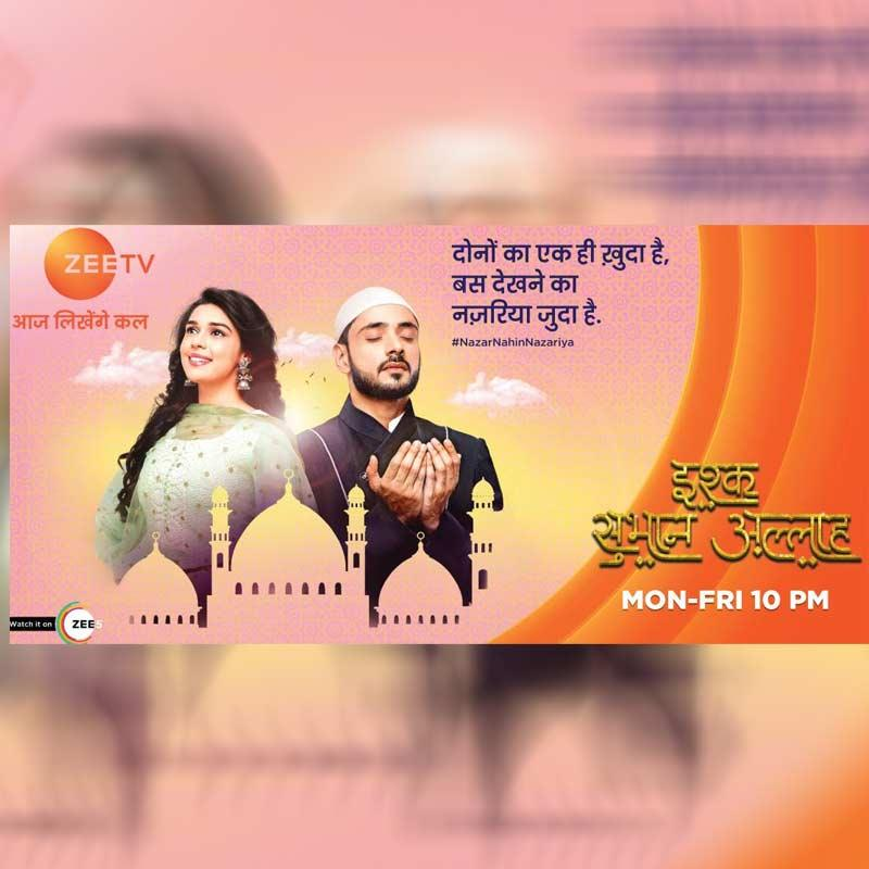 Zee TV's 'Ishq Subhan Allah' year's second highest weekday fiction