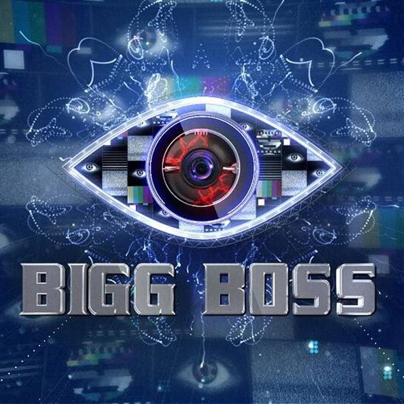 http://www.indiantelevision.com/sites/default/files/styles/smartcrop_800x800/public/images/tv-images/2018/04/05/Bigg-Boss.jpg?itok=7QfaH-EV