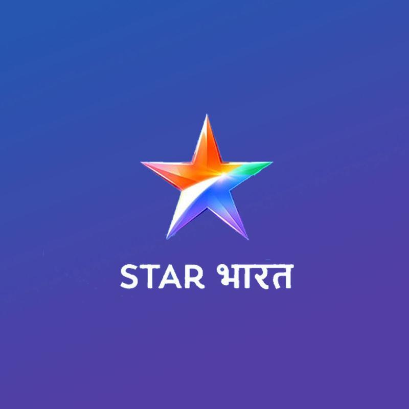 http://www.indiantelevision.com/sites/default/files/styles/smartcrop_800x800/public/images/tv-images/2018/04/06/star.jpg?itok=WPhGor8m