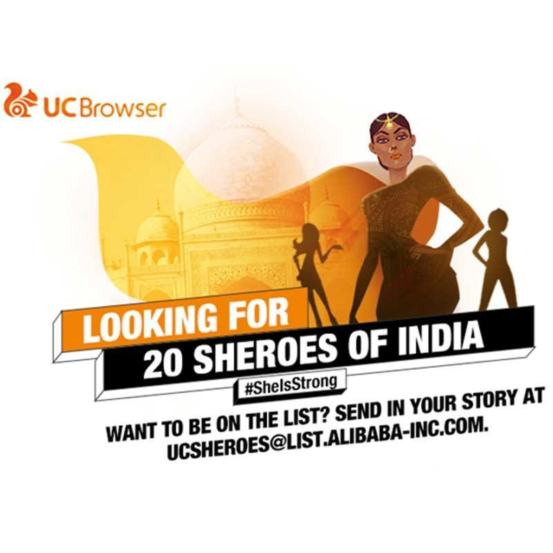 https://www.indiantelevision.com/sites/default/files/styles/smartcrop_800x800/public/images/tv-images/2018/04/12/uc_0.jpg?itok=xjqJoK_a