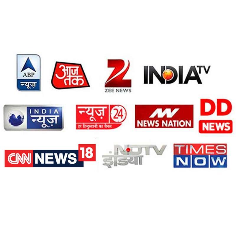 https://www.indiantelevision.com/sites/default/files/styles/smartcrop_800x800/public/images/tv-images/2018/04/23/news.jpg?itok=k43MyviG