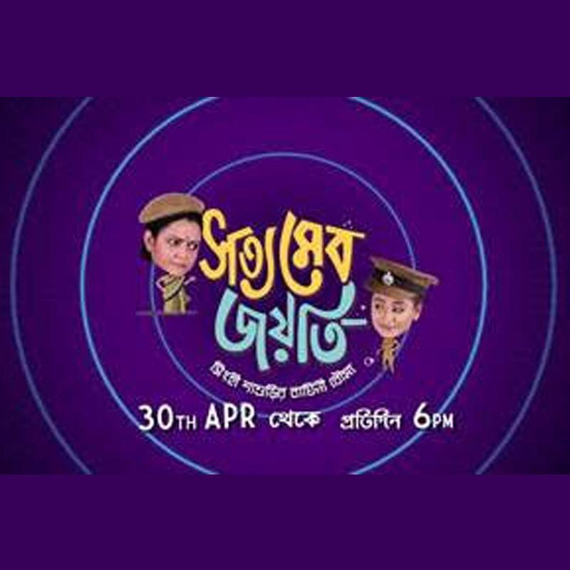 COLORS Bangla prepares to kindle a laughter riot with its latest