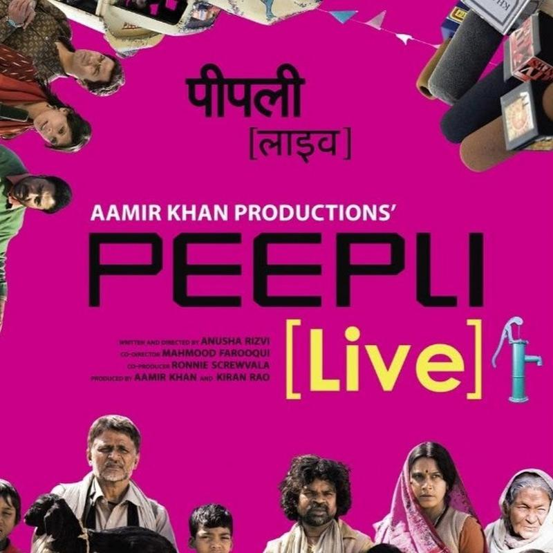 http://www.indiantelevision.com/sites/default/files/styles/smartcrop_800x800/public/images/tv-images/2018/05/03/Peepli-Live.jpg?itok=7GmRU2Mr
