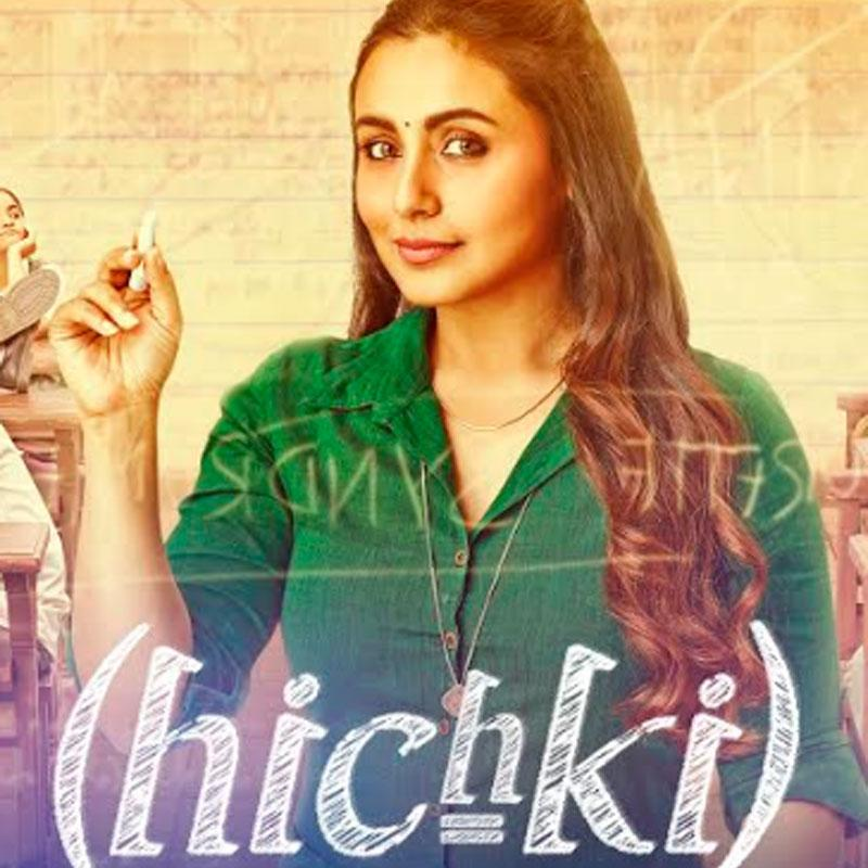 http://www.indiantelevision.com/sites/default/files/styles/smartcrop_800x800/public/images/tv-images/2018/05/21/hichki.jpg?itok=fjtk2P_0