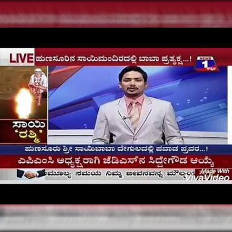 In South India, Kannada average news consumption is highest