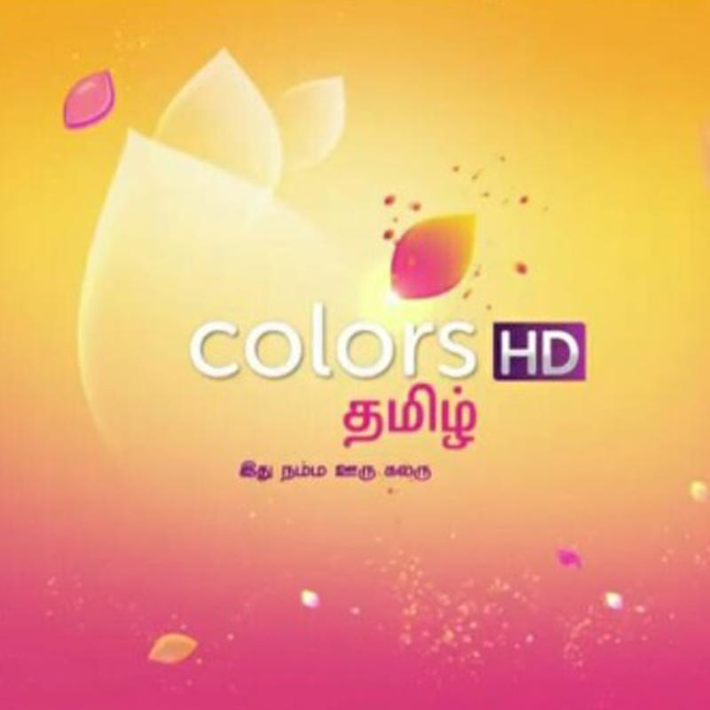 Viacom18 launches Colors Tamil HD in Singapore on Star Hub | Indian