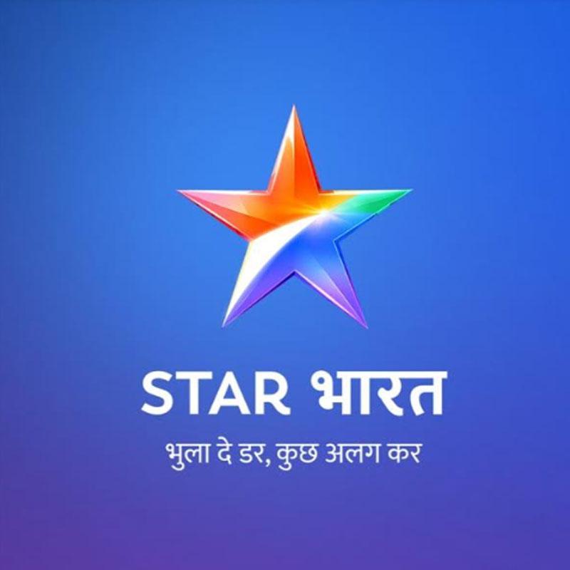 https://www.indiantelevision.com/sites/default/files/styles/smartcrop_800x800/public/images/tv-images/2018/07/25/Star_Bharat.jpg?itok=a5HUxrK5