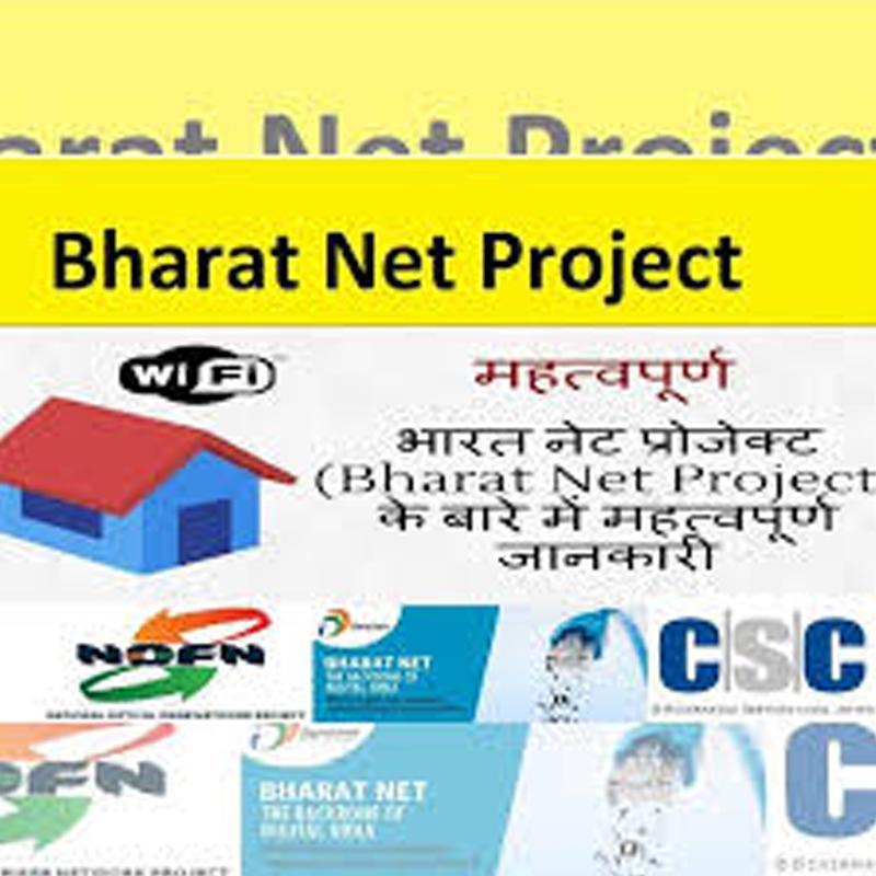 https://www.indiantelevision.com/sites/default/files/styles/smartcrop_800x800/public/images/tv-images/2018/07/26/bharat-net.jpg?itok=_7sCkcVF