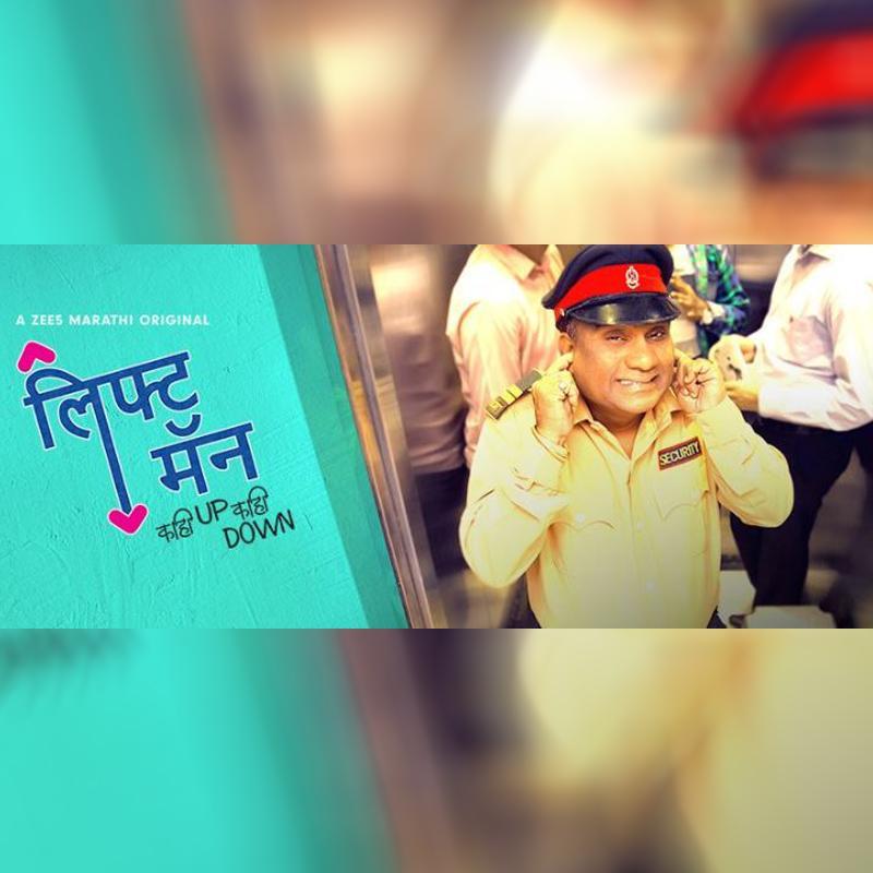 ZEE5 adds Marathi original web series 'Liftman'   Indian