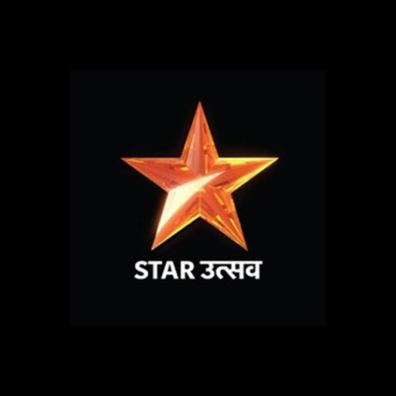 https://www.indiantelevision.com/sites/default/files/styles/smartcrop_800x800/public/images/tv-images/2018/08/10/star.jpg?itok=IB9pzQK4