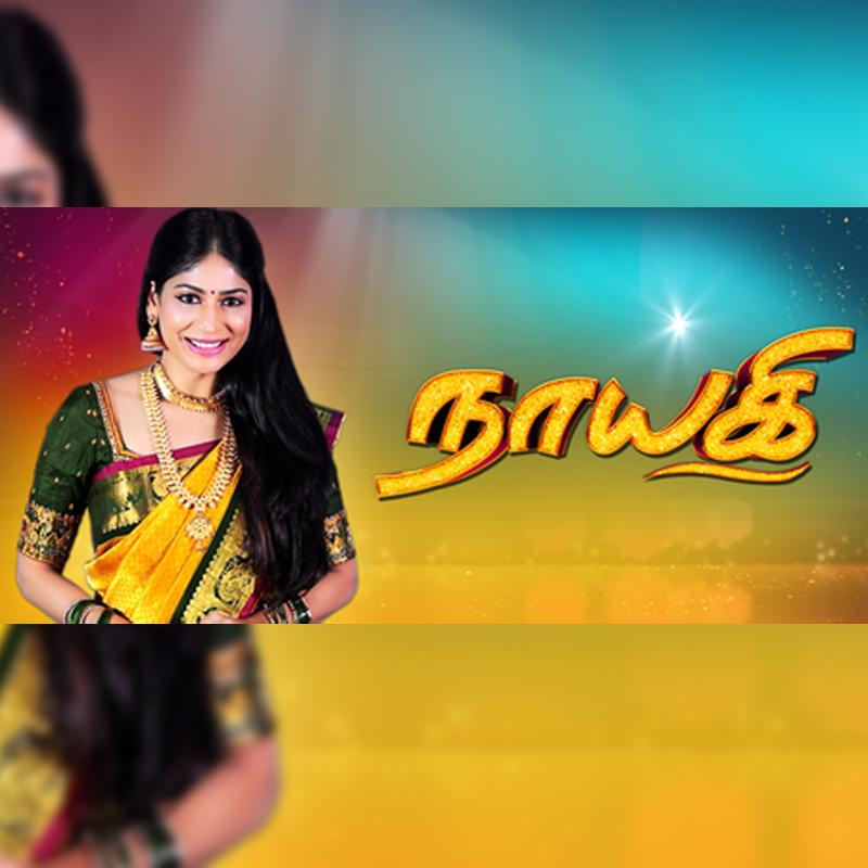 Sun TV leads the Tamil market in BARC week 32 | Indian