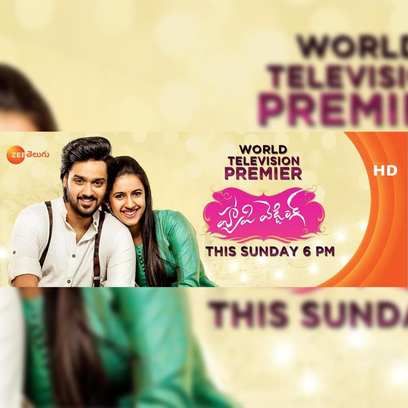 Zee Telugu makes you fall in love this weekend with the