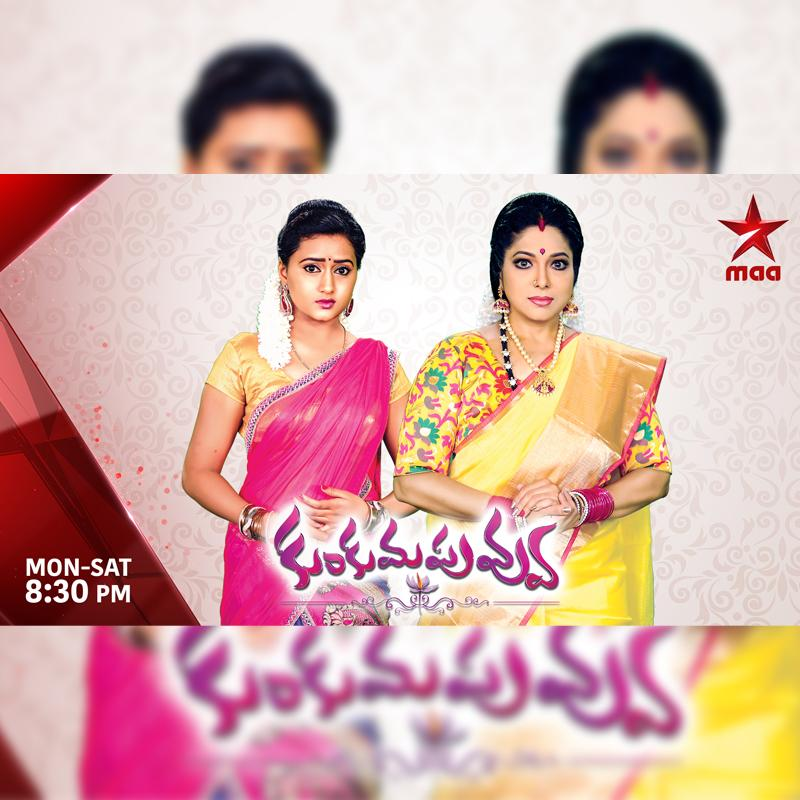 https://www.indiantelevision.com/sites/default/files/styles/smartcrop_800x800/public/images/tv-images/2018/08/31/Star_Maa.jpg?itok=y7zDC-tQ