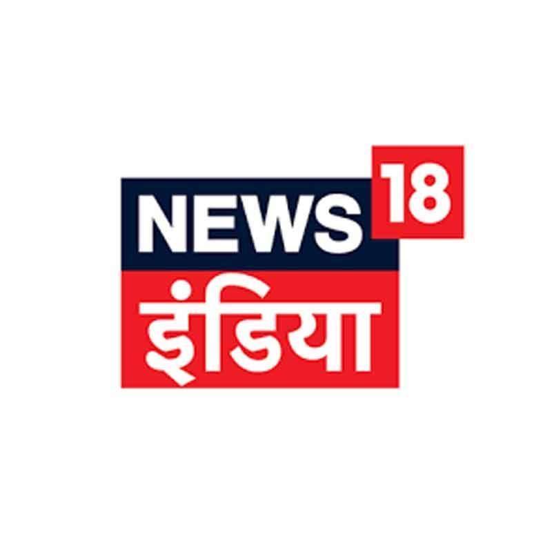 https://www.indiantelevision.com/sites/default/files/styles/smartcrop_800x800/public/images/tv-images/2018/10/25/news.jpg?itok=dqCT3r5H