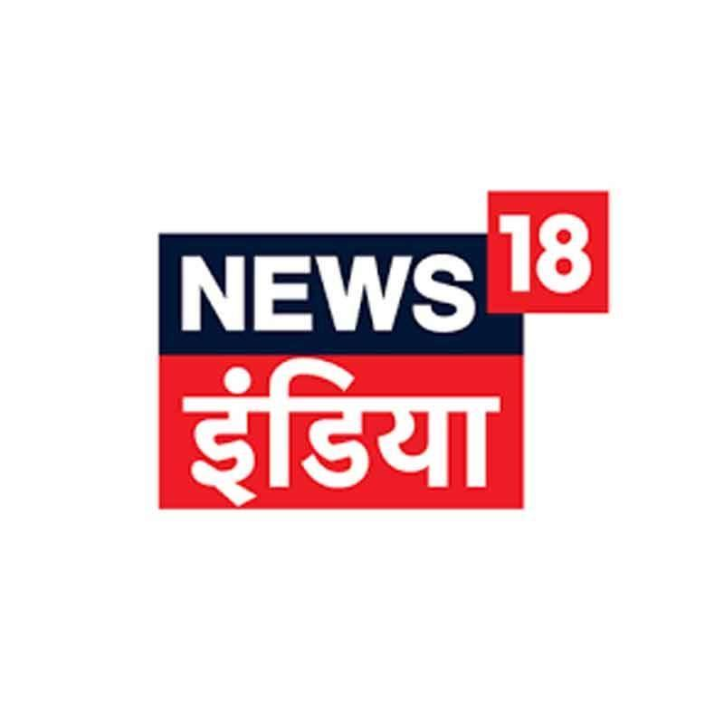 https://www.indiantelevision.com/sites/default/files/styles/smartcrop_800x800/public/images/tv-images/2018/10/25/news.jpg?itok=gX9EHWNJ