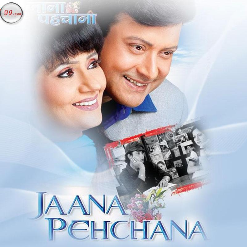 http://www.indiantelevision.com/sites/default/files/styles/smartcrop_800x800/public/images/tv-images/2018/11/01/Jaana-Pehchana.jpg?itok=f9MJIIGH