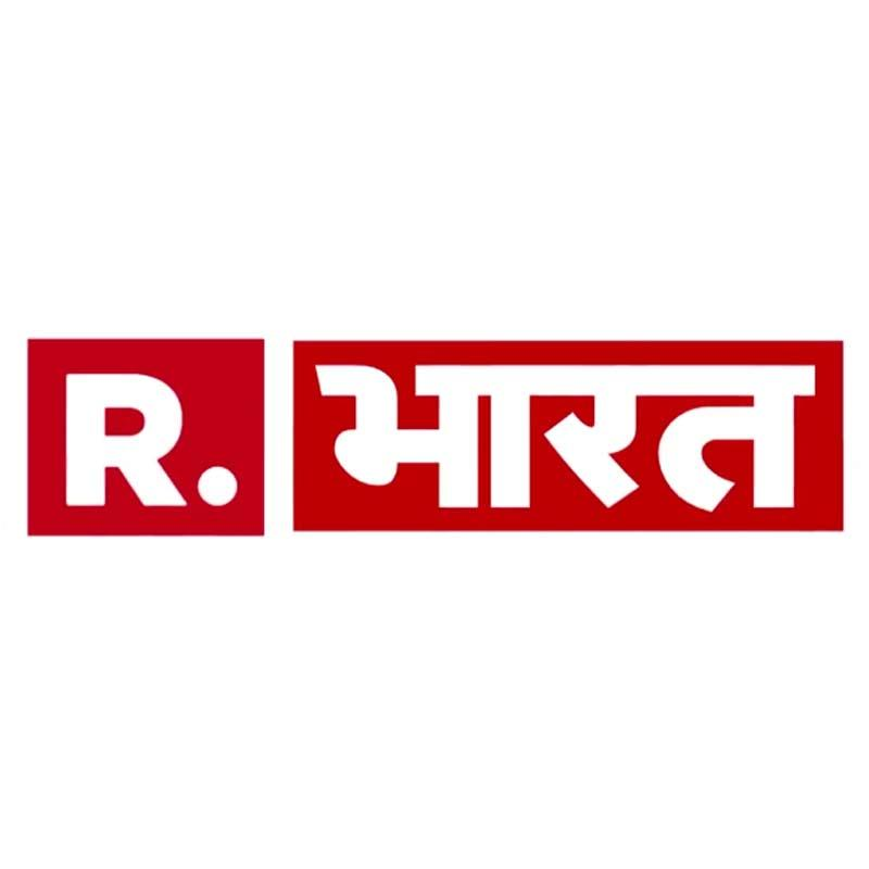 Republic Bharat, Hindi news channel, to launch Q1 of 2019 | Indian