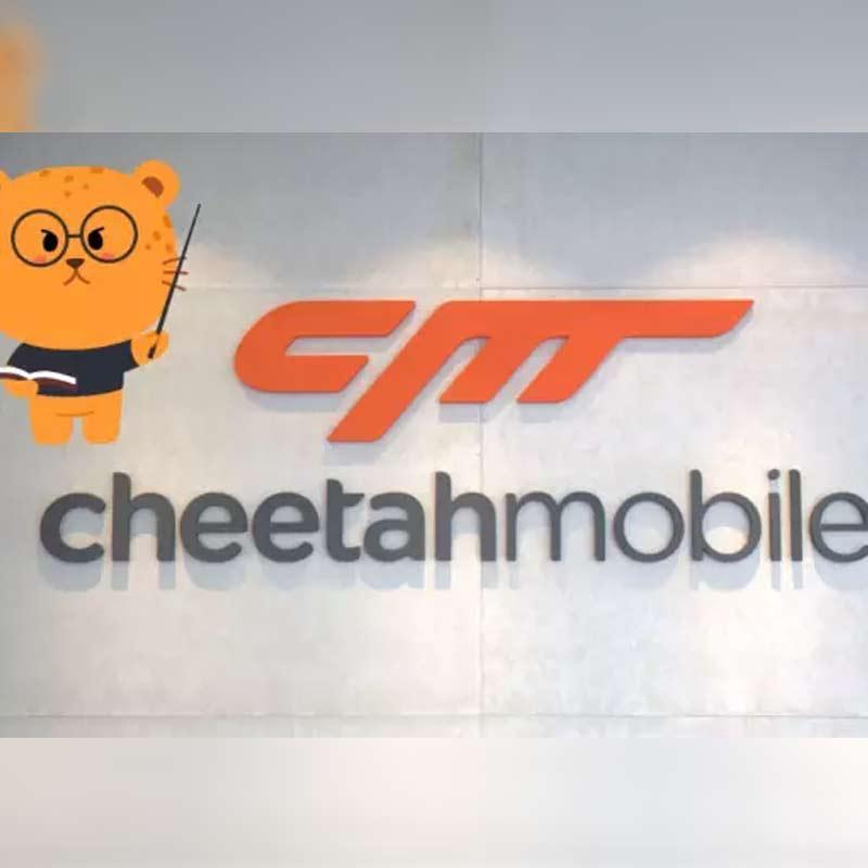 Cheetah Mobile Aktie