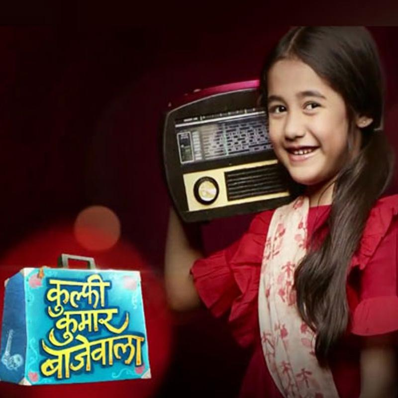 https://www.indiantelevision.com/sites/default/files/styles/smartcrop_800x800/public/images/tv-images/2018/11/30/kulfi.jpg?itok=jHW31-Pd