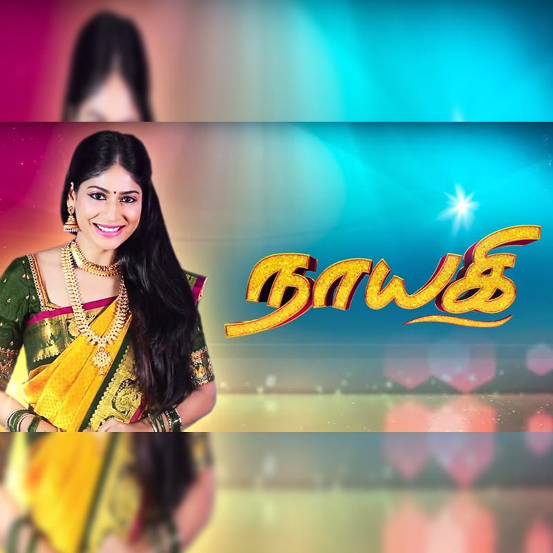 https://www.indiantelevision.com/sites/default/files/styles/smartcrop_800x800/public/images/tv-images/2018/12/01/Tamil_segment.jpg?itok=QcIpxXrj