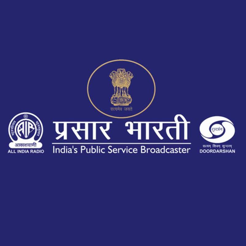 https://www.indiantelevision.com/sites/default/files/styles/smartcrop_800x800/public/images/tv-images/2019/02/07/PrasarBharati.jpg?itok=62Apf1wz