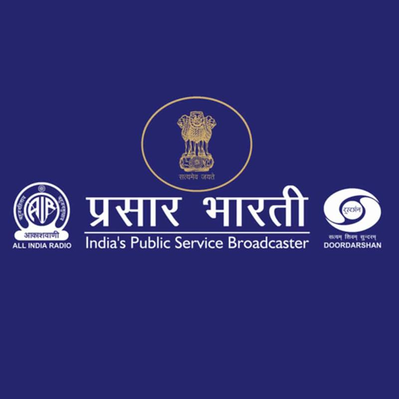 https://www.indiantelevision.com/sites/default/files/styles/smartcrop_800x800/public/images/tv-images/2019/02/07/PrasarBharati.jpg?itok=gHzbnhRr
