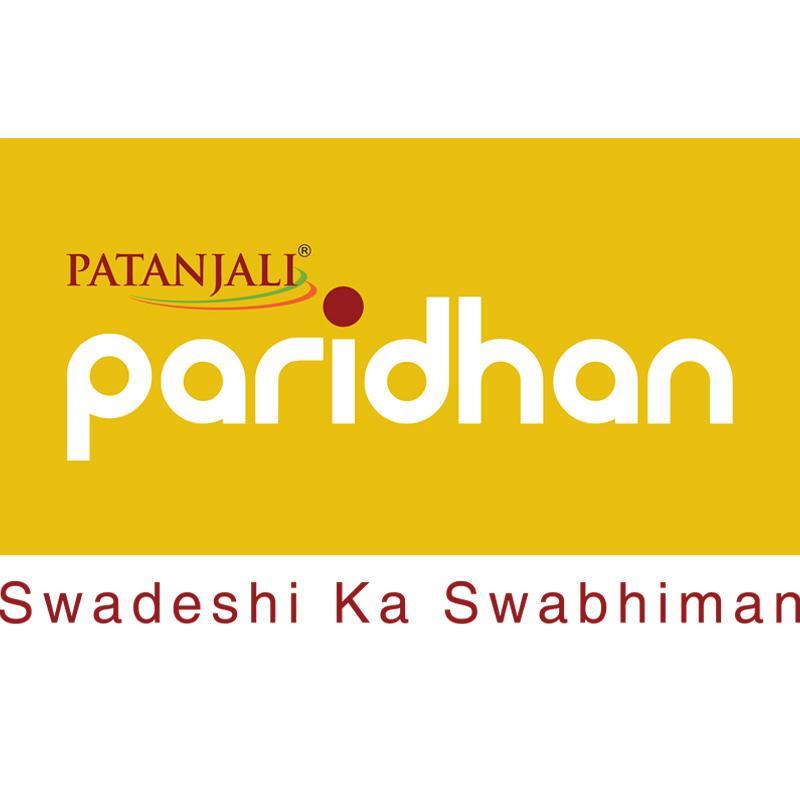 https://www.indiantelevision.com/sites/default/files/styles/smartcrop_800x800/public/images/tv-images/2019/02/11/Patanjali_Paridhan.jpg?itok=Rip8idvv