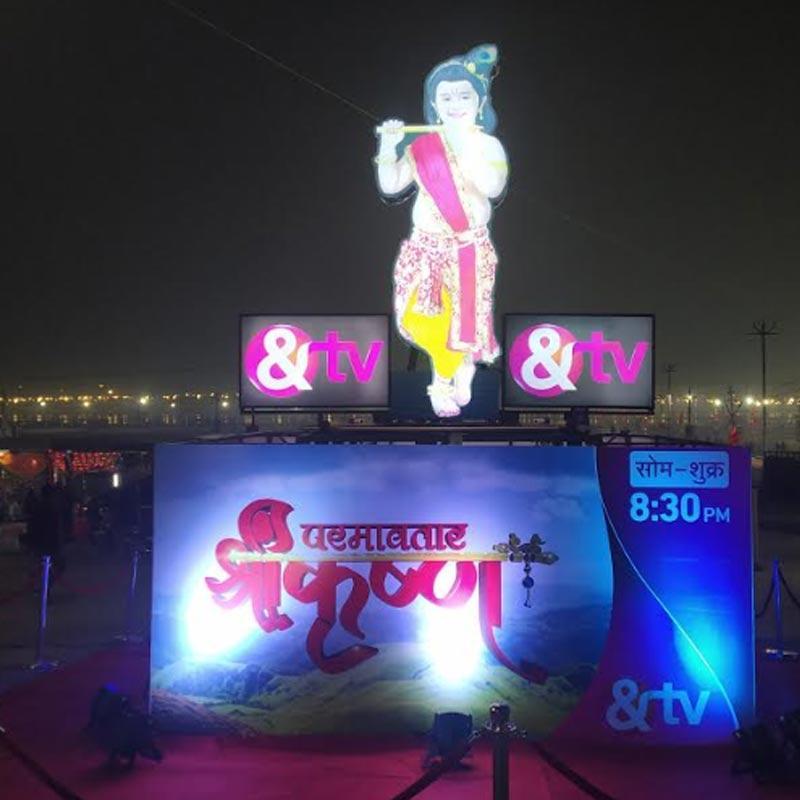 https://www.indiantelevision.com/sites/default/files/styles/smartcrop_800x800/public/images/tv-images/2019/02/20/krishna.jpg?itok=s_h0FOpr