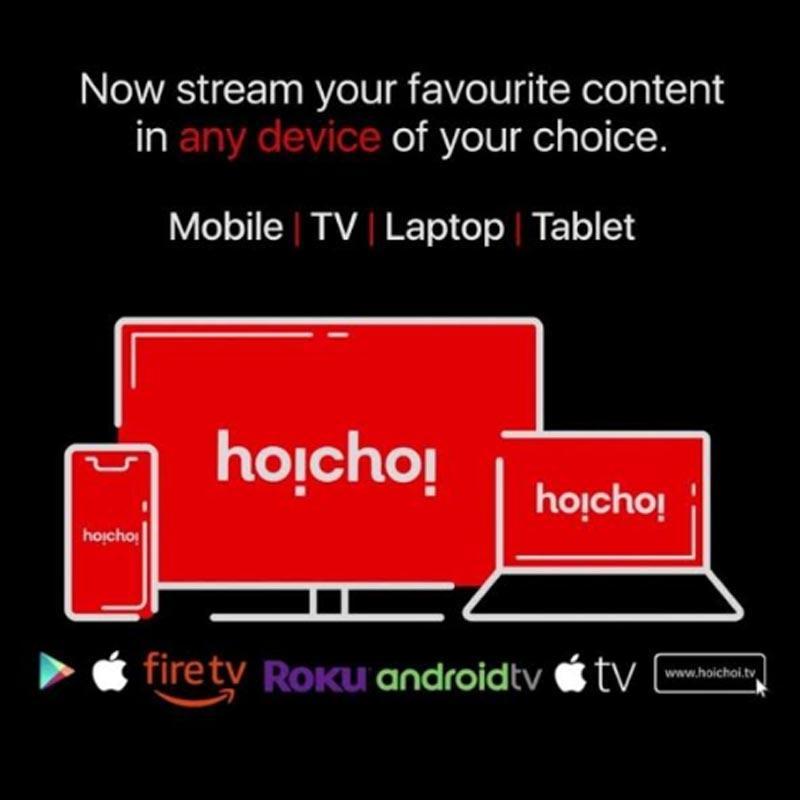 https://www.indiantelevision.com/sites/default/files/styles/smartcrop_800x800/public/images/tv-images/2019/02/25/hoicohi.jpg?itok=aqI_oFGu
