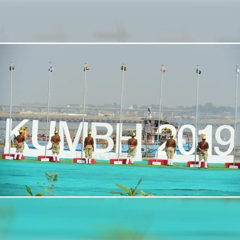 https://www.indiantelevision.com/sites/default/files/styles/smartcrop_800x800/public/images/tv-images/2019/03/12/kumbh.jpg?itok=F6bh2tfd