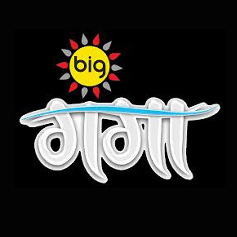 https://www.indiantelevision.com/sites/default/files/styles/smartcrop_800x800/public/images/tv-images/2019/03/20/ganga.jpg?itok=05cETZ5H