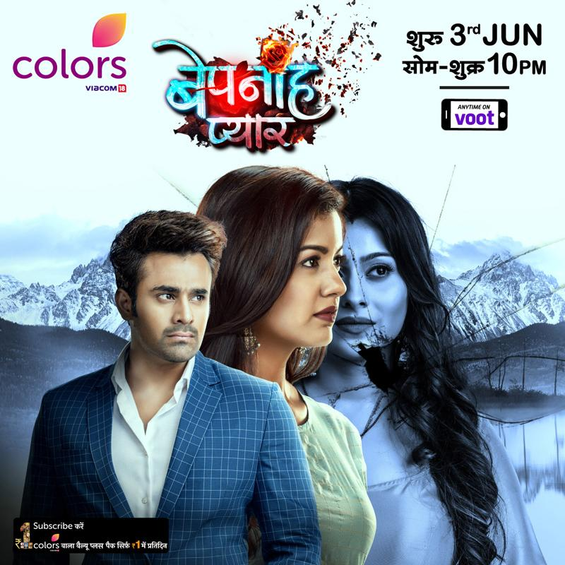 https://www.indiantelevision.com/sites/default/files/styles/smartcrop_800x800/public/images/tv-images/2019/05/16/pyaar.jpg?itok=R1AT5Kl9