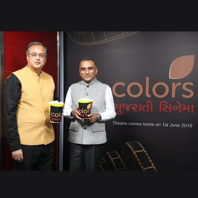 http://www.indiantelevision.com/sites/default/files/styles/smartcrop_800x800/public/images/tv-images/2019/05/29/Colors_Gujarati_Cinema.jpg?itok=k4b7c6Ec