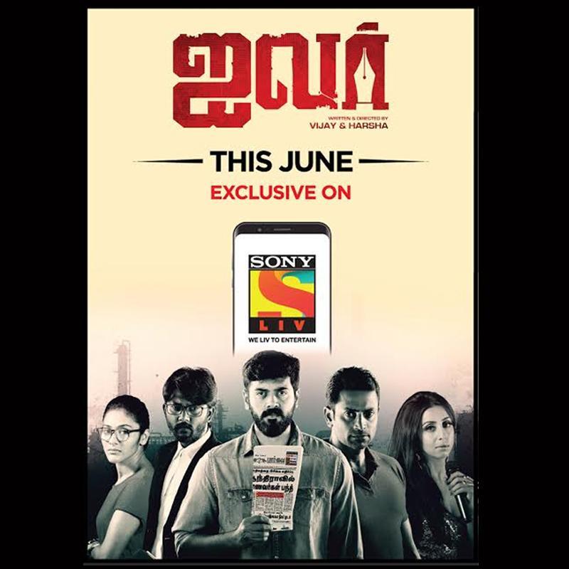 https://www.indiantelevision.com/sites/default/files/styles/smartcrop_800x800/public/images/tv-images/2019/06/01/SonyLIV_Tamil_Telugu.jpg?itok=1b8eR4Br