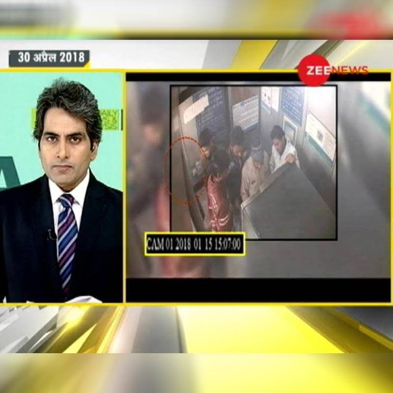 http://www.indiantelevision.com/sites/default/files/styles/smartcrop_800x800/public/images/tv-images/2019/06/11/zeenews.jpg?itok=11r8jj5C