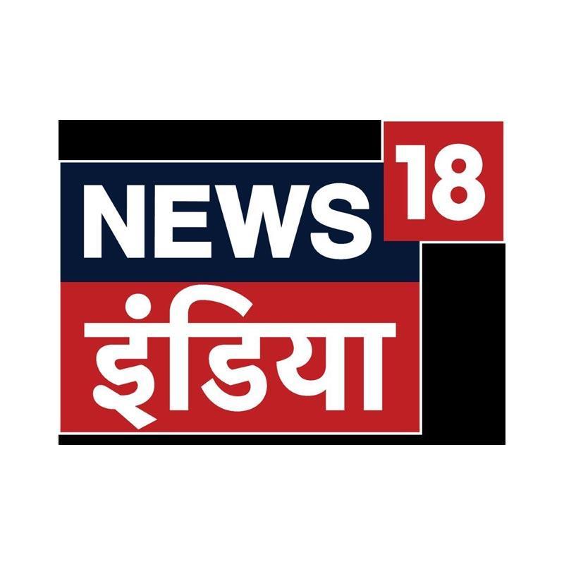 https://www.indiantelevision.com/sites/default/files/styles/smartcrop_800x800/public/images/tv-images/2019/06/18/news18.jpg?itok=kd2-cL_J