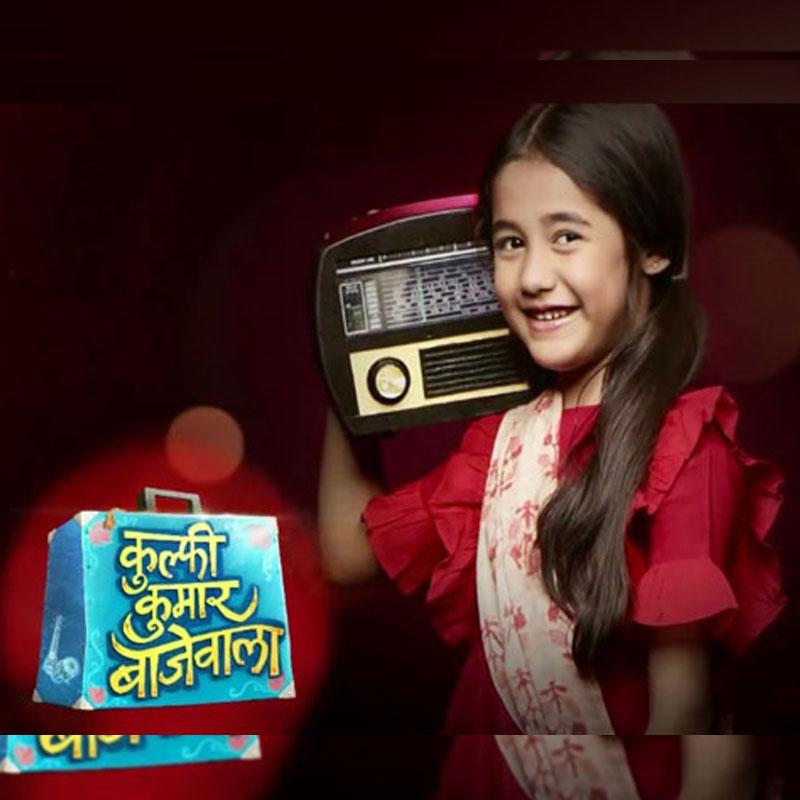 https://www.indiantelevision.com/sites/default/files/styles/smartcrop_800x800/public/images/tv-images/2019/06/20/kulfi_kumar_bajewala.jpg?itok=f9nlrJ4T
