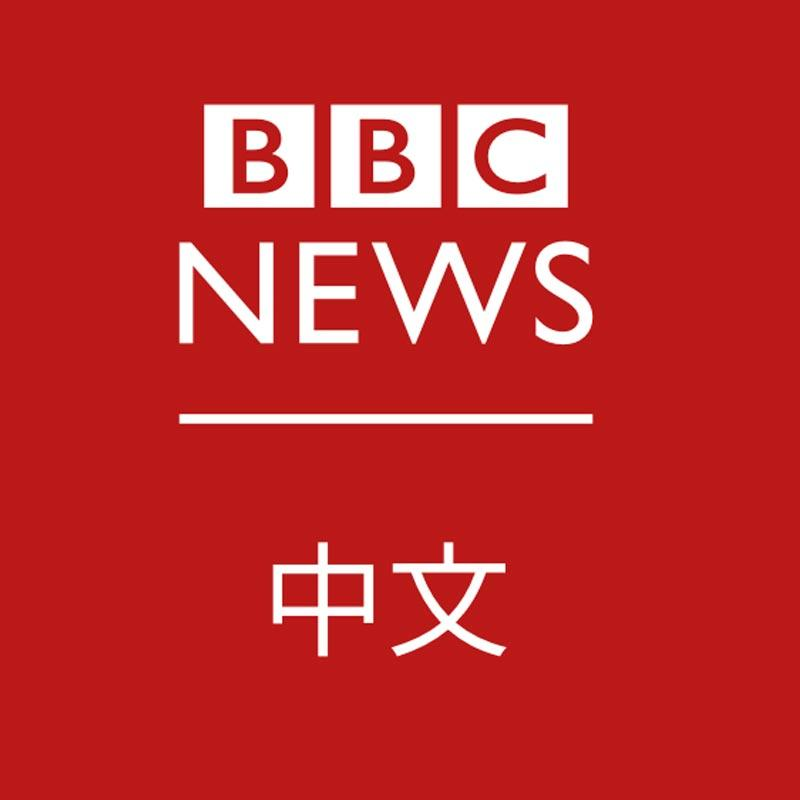 https://www.indiantelevision.com/sites/default/files/styles/smartcrop_800x800/public/images/tv-images/2019/06/25/bbc.jpg?itok=Cpz-fubH