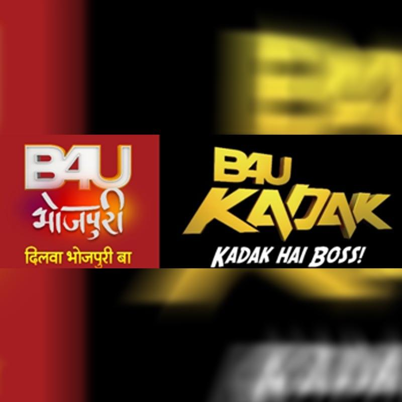 https://www.indiantelevision.com/sites/default/files/styles/smartcrop_800x800/public/images/tv-images/2019/06/28/b4u.jpg?itok=erSH_27p