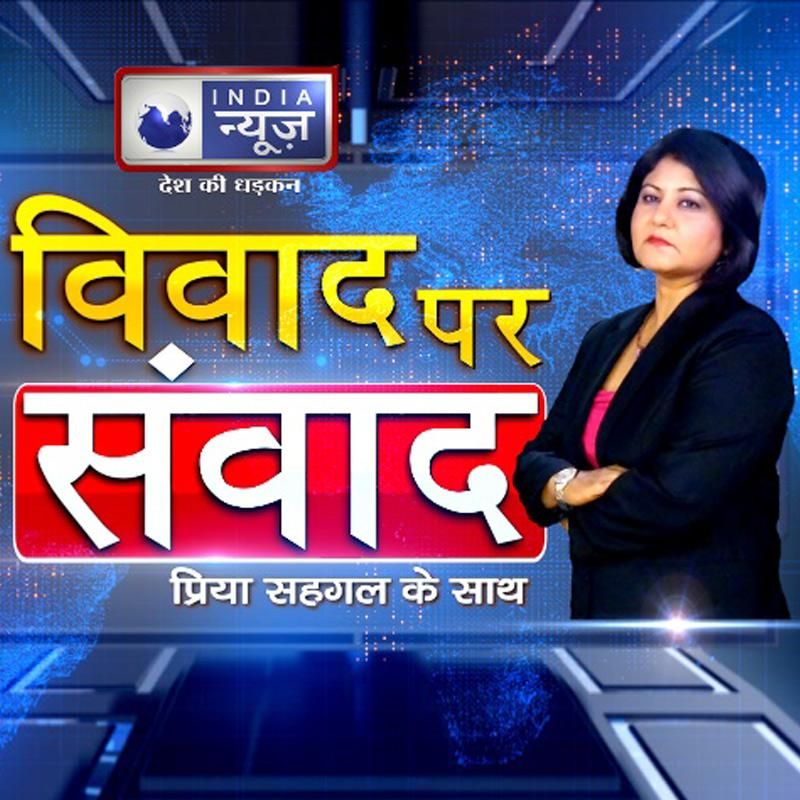 https://www.indiantelevision.com/sites/default/files/styles/smartcrop_800x800/public/images/tv-images/2019/07/13/priya_sehgal.jpg?itok=QJQJofpV