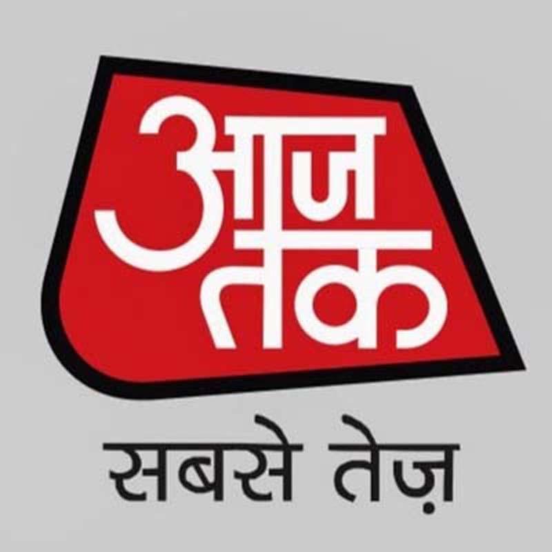 Aaj Tak bids to unravel mystery of conman Natwarlal | Indian