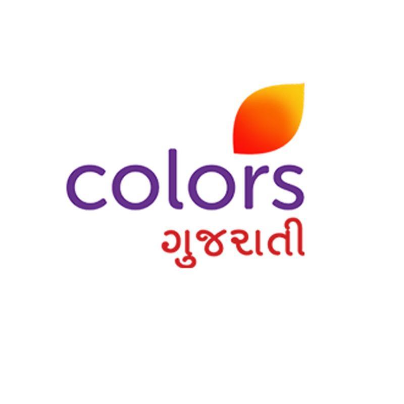 https://www.indiantelevision.com/sites/default/files/styles/smartcrop_800x800/public/images/tv-images/2019/08/09/Colors-Gujarati.jpg?itok=fSodCJWL