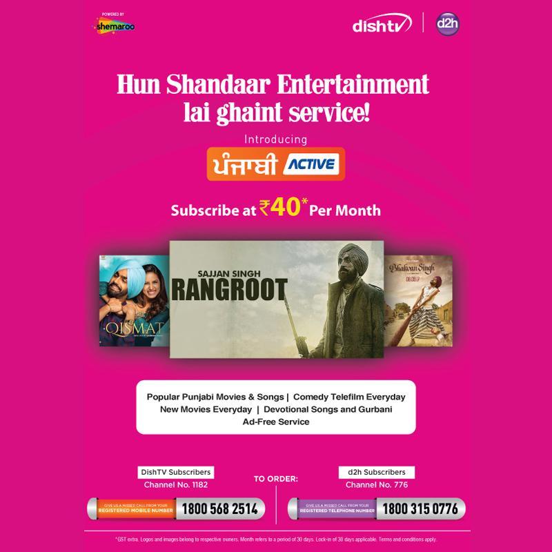https://www.indiantelevision.com/sites/default/files/styles/smartcrop_800x800/public/images/tv-images/2019/08/12/HUN.jpg?itok=7R53Kvbb