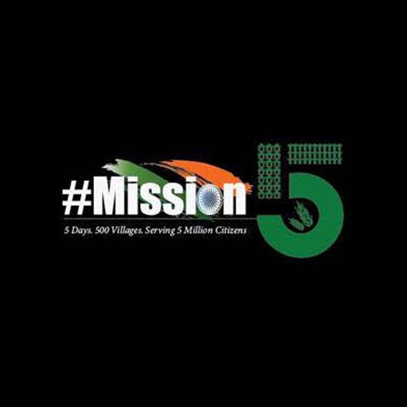 https://www.indiantelevision.net/sites/default/files/styles/smartcrop_800x800/public/images/tv-images/2019/08/12/mission.jpg?itok=4lM55-vH