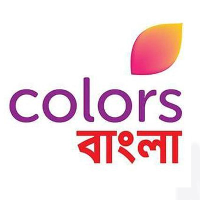 https://www.indiantelevision.org.in/sites/default/files/styles/smartcrop_800x800/public/images/tv-images/2019/08/19/colors_bangla.jpg?itok=FtI4MNJr